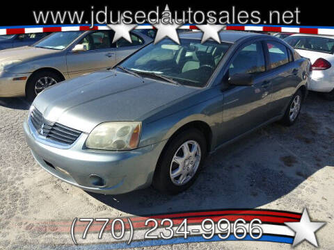 2007 Mitsubishi Galant for sale at J D USED AUTO SALES INC in Doraville GA