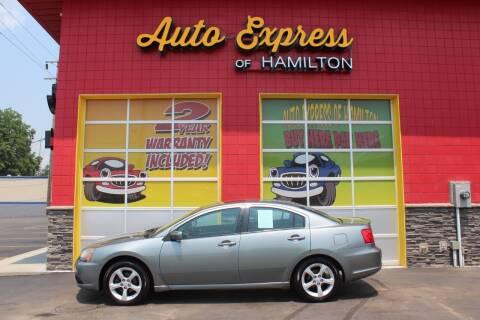 2009 Mitsubishi Galant for sale at AUTO EXPRESS OF HAMILTON LLC in Hamilton OH