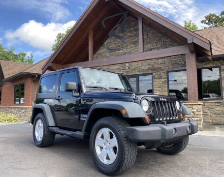 2011 Jeep Wrangler for sale at Auto Solutions in Maryville TN