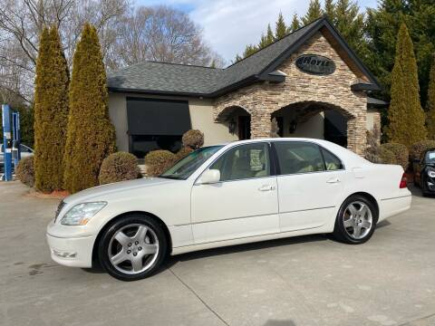 2005 Lexus LS 430 for sale at Hoyle Auto Sales in Taylorsville NC