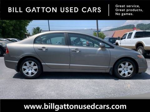 2007 Honda Civic for sale at Bill Gatton Used Cars in Johnson City TN