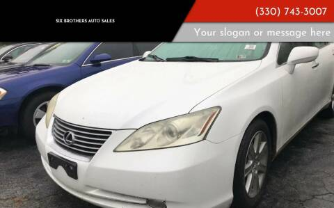2008 Lexus ES 350 for sale at Six Brothers Auto Sales in Youngstown OH