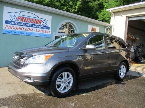 2010 Honda CR-V for sale at Precision Automotive Group in Youngstown OH