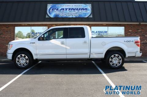 2012 Ford F-150 for sale at Platinum Auto World in Fredericksburg VA
