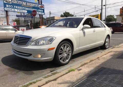 2009 Mercedes-Benz S-Class for sale at Cypress Motors of Ridgewood in Ridgewood NY