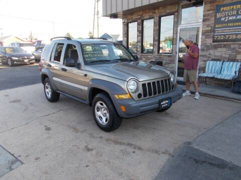 2005 Jeep Liberty for sale at Preferred Motor Cars of New Jersey in Keyport NJ