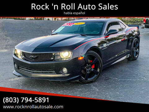 2011 Chevrolet Camaro for sale at Rock 'n Roll Auto Sales in West Columbia SC