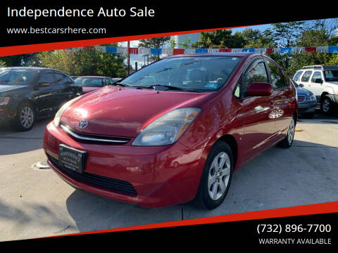 2007 Toyota Prius for sale at Independence Auto Sale in Bordentown NJ