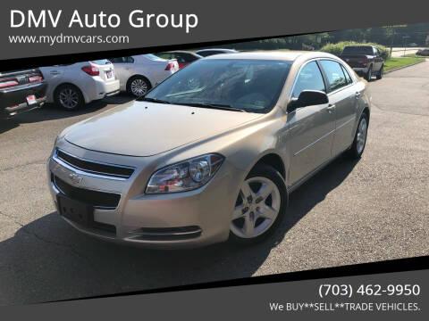 2009 Chevrolet Malibu for sale at DMV Auto Group in Falls Church VA