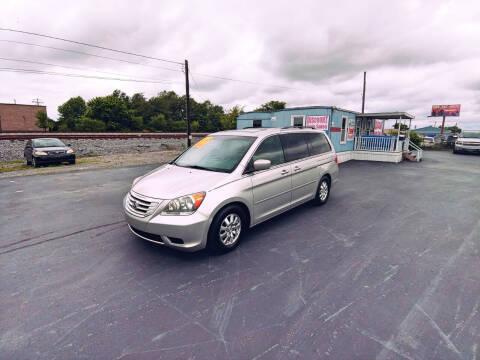 2008 Honda Odyssey for sale at DISCOUNT AUTO SALES in Murfreesboro TN
