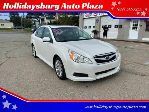 2011 Subaru Legacy for sale at Hollidaysburg Auto Plaza in Hollidaysburg PA