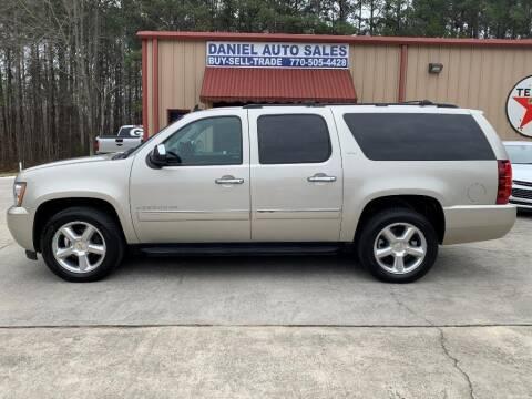2014 Chevrolet Suburban for sale at Daniel Used Auto Sales in Dallas GA