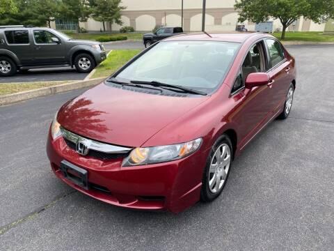 2010 Honda Civic for sale at Boston Auto Cars in Dedham MA