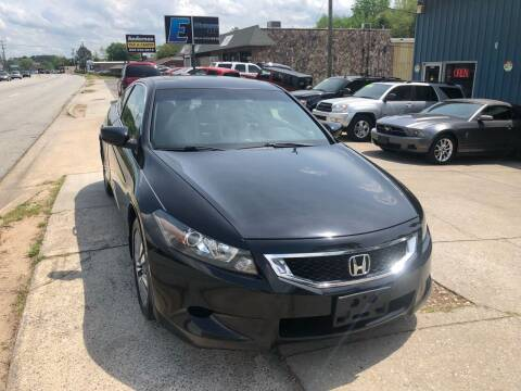 2008 Honda Accord for sale at E Motors LLC in Anderson SC