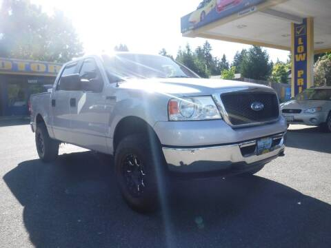 2007 Ford F-150 for sale at Brooks Motor Company, Inc in Milwaukie OR