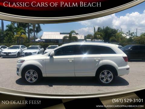 2009 Audi Q7 for sale at Classic Cars of Palm Beach in Jupiter FL