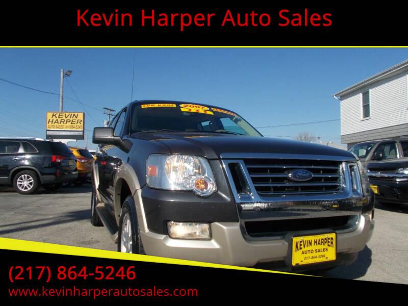 2007 Ford Explorer for sale at Kevin Harper Auto Sales in Mount Zion IL