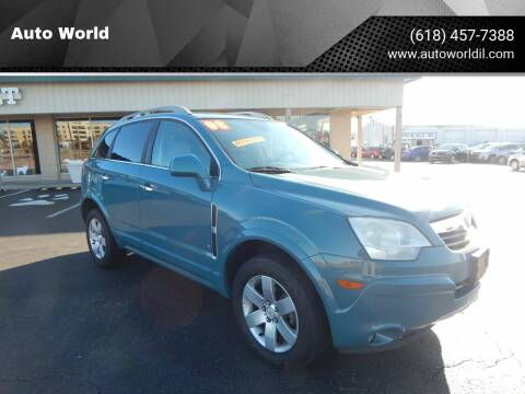 2008 Saturn Vue for sale at Auto World in Carbondale IL