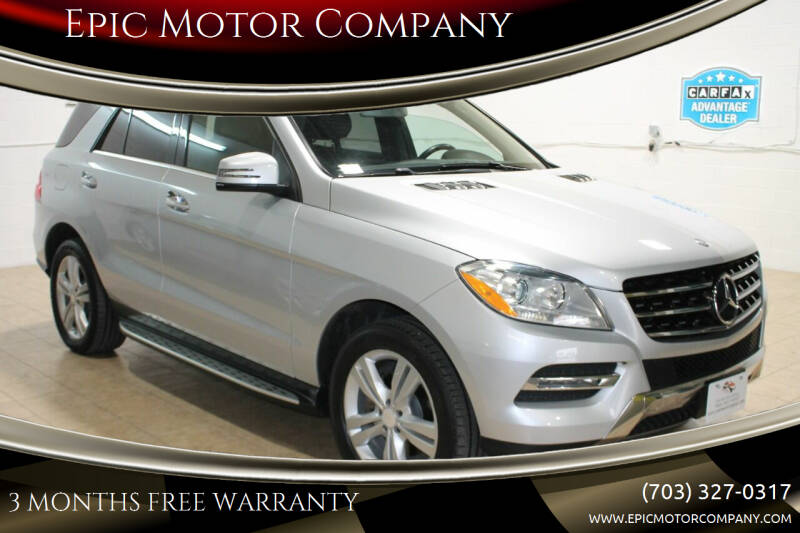 2013 Mercedes-Benz M-Class for sale at Epic Motor Company in Chantilly VA