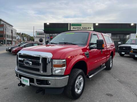 2010 Ford F-250 Super Duty for sale at Wakefield Auto Sales of Main Street Inc. in Wakefield MA