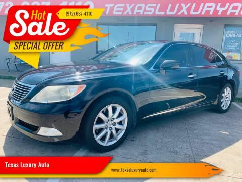 2007 Lexus LS 460 for sale at Texas Luxury Auto in Cedar Hill TX