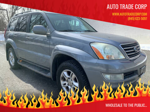 2003 Lexus GX 470 for sale at AUTO TRADE CORP in Nanuet NY