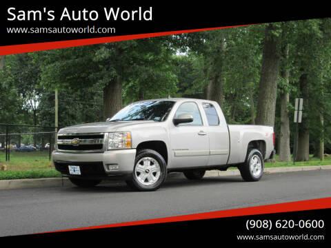 2008 Chevrolet Silverado 1500 for sale at Sam's Auto World in Roselle NJ