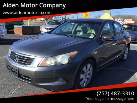 2009 Honda Accord for sale at Aiden Motor Company in Portsmouth VA