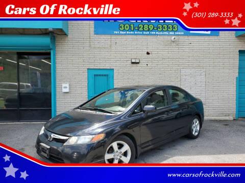 2008 Honda Civic for sale at Cars Of Rockville in Rockville MD