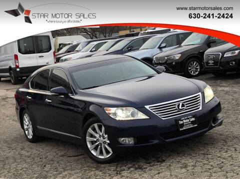 2010 Lexus LS 460 for sale at Star Motor Sales in Downers Grove IL