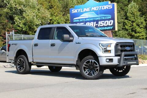 2016 Ford F-150 for sale at Skyline Motors in Louisville TN