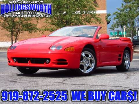 1996 Mitsubishi 3000GT for sale at Hollingsworth Auto Sales in Raleigh NC