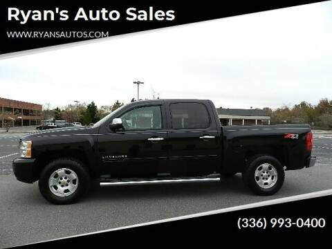 2011 Chevrolet Silverado 1500 for sale at Ryan's Auto Sales in Kernersville NC