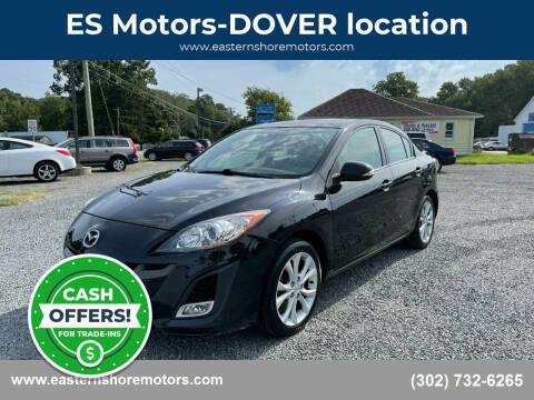 2010 Mazda MAZDA3 for sale at ES Motors-DAGSBORO location - Dover in Dover DE
