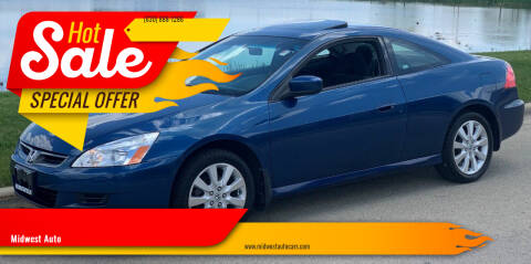 2007 Honda Accord for sale at Midwest Auto in Naperville IL