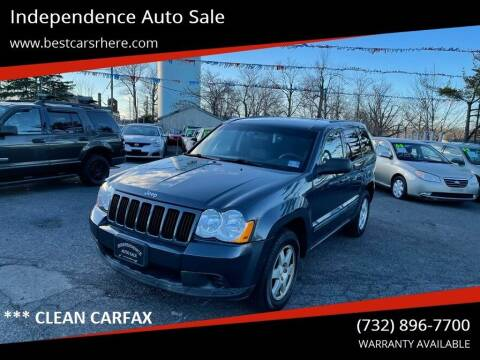 2008 Jeep Grand Cherokee for sale at Independence Auto Sale in Bordentown NJ