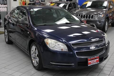 2008 Chevrolet Malibu for sale at Windy City Motors in Chicago IL