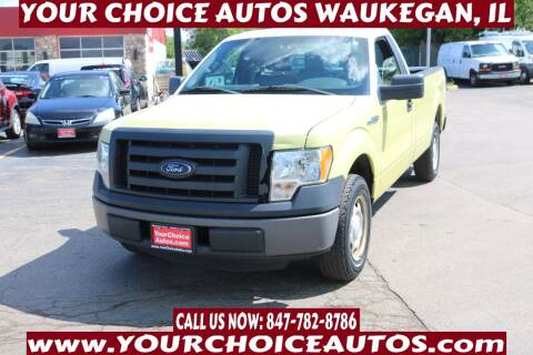 2011 Ford F-150 for sale at Your Choice Autos - Waukegan in Waukegan IL