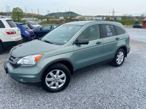 2011 Honda CR-V for sale at Bailey's Auto Sales in Cloverdale VA