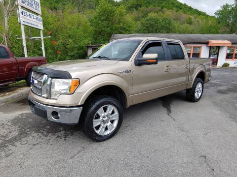 2011 Ford F-150 for sale at Kerwin's Volunteer Motors in Bristol TN