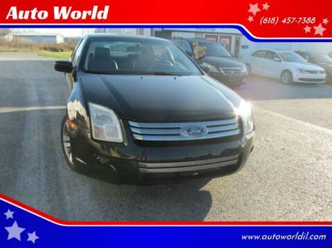 2007 Ford Fusion for sale at Auto World in Carbondale IL