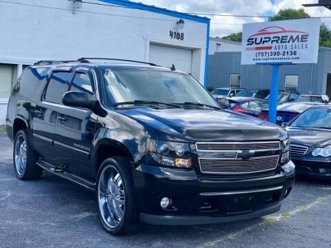 2007 Chevrolet Suburban for sale at Supreme Auto Sales in Chesapeake VA