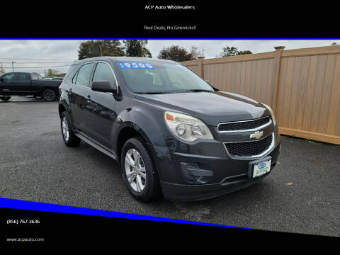 2012 Chevrolet Equinox for sale at ACP Auto Wholesalers in Berlin NJ