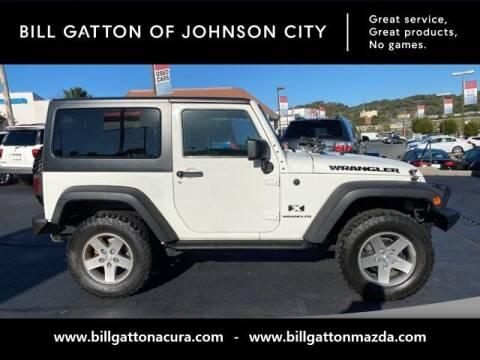 2007 Jeep Wrangler for sale at Bill Gatton Used Cars - BILL GATTON ACURA MAZDA in Johnson City TN