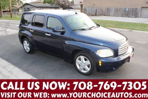 2011 Chevrolet HHR for sale at Your Choice Autos in Posen IL