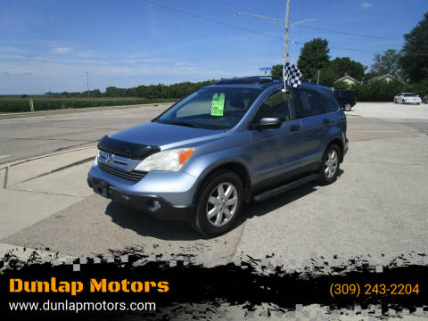 2007 Honda CR-V for sale at Dunlap Motors in Dunlap IL