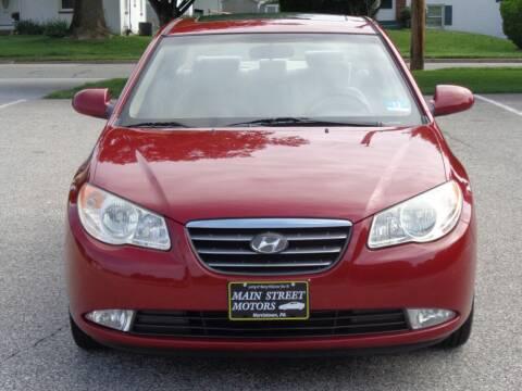 2007 Hyundai Elantra for sale at MAIN STREET MOTORS in Norristown PA