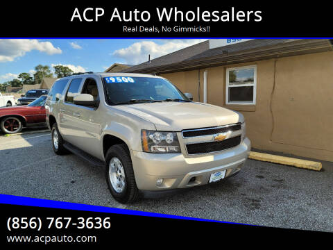 2007 Chevrolet Suburban for sale at ACP Auto Wholesalers in Berlin NJ