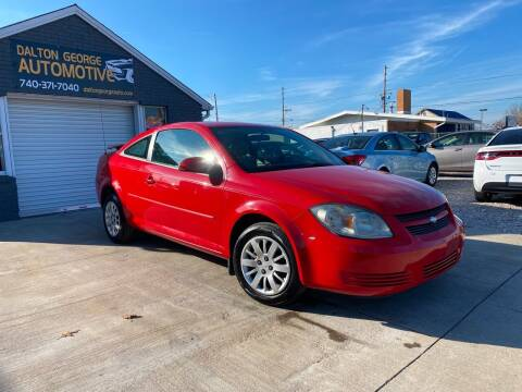 2010 Chevrolet Cobalt for sale at Dalton George Automotive in Marietta OH