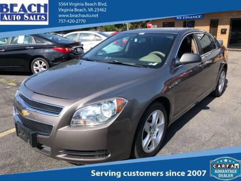 2010 Chevrolet Malibu for sale at Beach Auto Sales in Virginia Beach VA